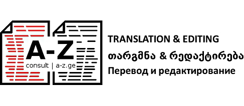 A-Z Consult   Translation & Editing