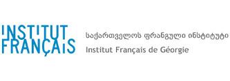 Institut français de Géorgie