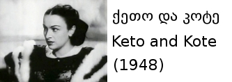 Keto and Kote (1948)