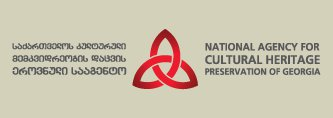 National Agency for Cultural Heritage Preservation of Georgia |      