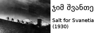 Salt for Svanetia (1930)